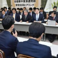 Opposition party members hold a meeting in the Diet over the situation in the Middle East on Thursday. | KYODO