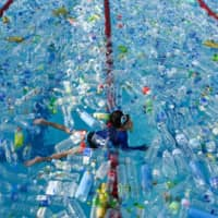 2019 may be remembered as the year that the central and local governments began to expend more time and effort to reduce the amount of plastic waste.   AFP-JIJI