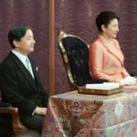 In first poem reading of Reiwa Era, Japan's emperor speaks of hope for children's futures