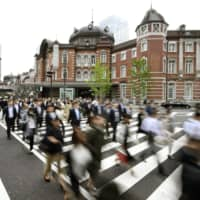 Japan was ranked 15th, the highest among Asian countries, for social mobility, according to a report by the World Economic Forum released Monday. | KYODO