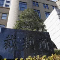 Sagamihara massacre suspect back in court after trying to bite off his finger