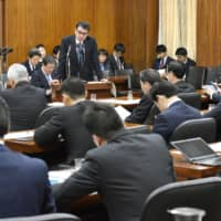 Opposition grills LDP on risks facing Japan's SDF mission to Mideast