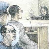 Ichiro Kojima, who murdered passenger Kotaro Umeda on a shinkansen in 2018, listens to the presiding judge read out an indefinite prison term ruling in December. He didn't appeal and the sentence was finalized Tuesday. | KYODO