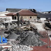 Probe into fire at Shuri Castle ends without identifying cause