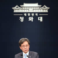 Kim Hyun-chong is a confrontational former trade minister who once broke off free-trade talks with Japan over what he said was a fear that the country was on the verge of 'taking control' of the South Korean economy. | BLOOMBERG