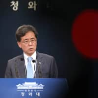 Deputy national security adviser Kim Hyun-chong is a confrontational former trade minister who a decade ago broke off free-trade talks with Japan over what he said was a fear that the country was on the verge of 'taking control' of the South Korean economy. | BLOOMBERG