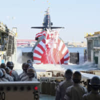 First woman enters Japan's submarine academy after end of restrictions