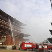 After devastating Shuri Castle fire, World Heritage temple in Nara holds drill