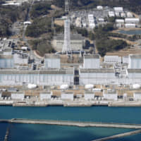 The Fukushima No. 2 nuclear power plant | KYODO