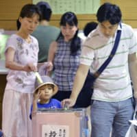 Some Tokyo wards have been forced to change the facilities where they count election ballots since their regular venues have been co-opted by the Olympics this summer.   KYODO