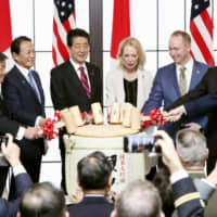 Trump touts U.S.-Japan alliance as treaty turns 60, but urges Tokyo to do more