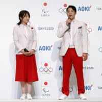 Japan Olympic and Paralympic team uniforms for Tokyo 2020 revealed