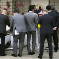 Two warring yakuza groups to face stronger crackdowns