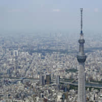 Tokyo aims to make the transition to renewable energy and achieve net-zero carbon emissions by 2050 under the Zero Emission Tokyo Strategy. | BLOOMBERG