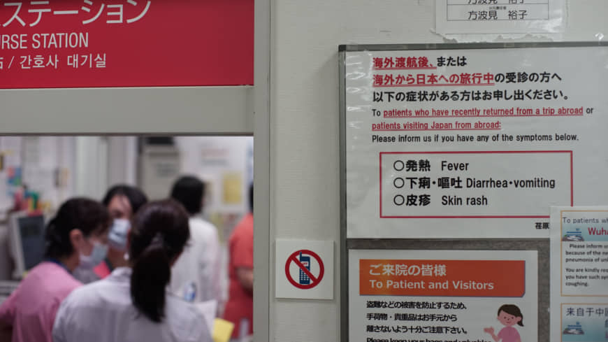 Whether it's coronavirus or the common cold, learn these Japanese terms before heading to the doctor