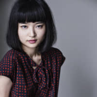 On screen magic: Aoi Okuyama says she became an actor after realizing her dream of becoming a wizard was unlikely to come true.