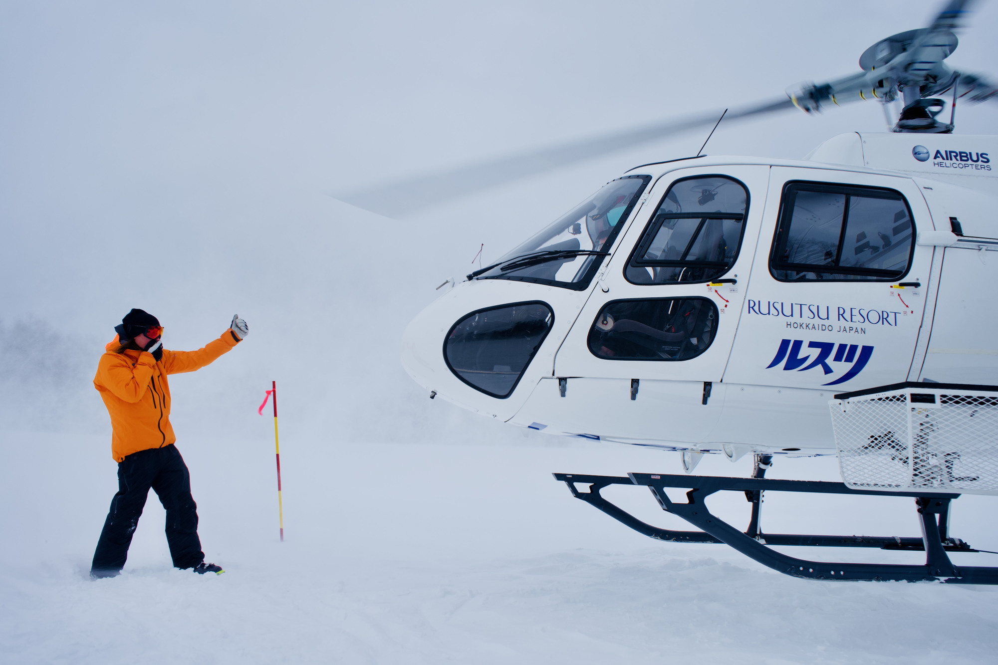 Touchdown: Guide Sandy Miller brings the helicopter in to land at the base of Mount Shiribetsu. | OSCAR BOYD
