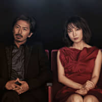 Deal with the devil: In 'Fortune,' Go Morita (left) plays Fortune George, who sells his soul in exchange for success and the love of Maggie (Riho Yoshioka), in an update to the classic tale of Faust.