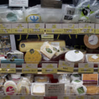 The rapidly maturing market for Japan's artisanal cheeses