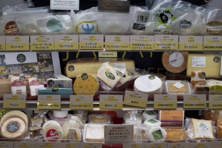 Lactose tolerant: After the Japan-EU Economic Partnership Agreement passed in February 2019, imports of European cheese jumped 57 percent. | ROBB SATTERWHITE