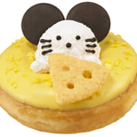Krispy Kreme's new Year of the Rat doughnuts are cuter than you might think