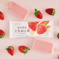 Lawson's new strawberry flavored ice lolly
