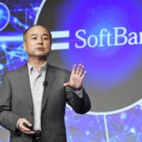 SoftBank Group Corp. CEO Masayoshi Son speaks to reporters in Tokyo in August 2018. | KYODO