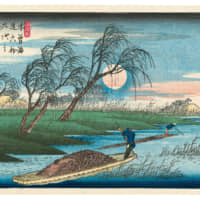 'Japanese Woodblock Prints': Mass entertainment began with the humble woodblock