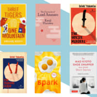 The books and translations about Japan to watch out for in 2020