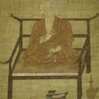A portrait of Kobo Daishi (Kukai) dated c 1301–1400, by an unknown artist, from The Art Institute of Chicago.   PUBLIC DOMAIN