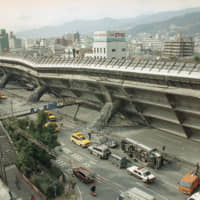 Have we learned enough from the 1995 Kobe quake?