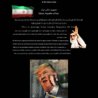 A screen grab taken Saturday shows the U.S. Federal Depository Library Program website after a group claiming to be hackers from Iran breached it and posted messages vowing revenge for Washington's killing of top Iranian military commander Qasem Soleimani. | AFP-JIJI