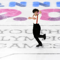 Yuma Kagiyama came from third place after the short program to win the gold medal at the Youth Olympic Games on Sunday in Lausanne, Switzerland. | AP