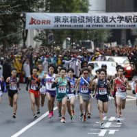Runners leave the starting line in Otemachi in the first leg of the Hakone ekiden on Thursday. | KYODO