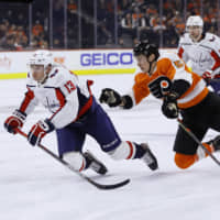 Flyers skate past Capitals