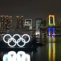 Sapporo gets JOC approval to move forward in bidding process for 2030 Winter Olympics