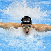 Daiya Seto breaks 11-year-old Japan 200-meter butterfly record