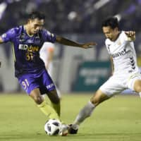 Thai forward Teerasil Dangda joins S-Pulse
