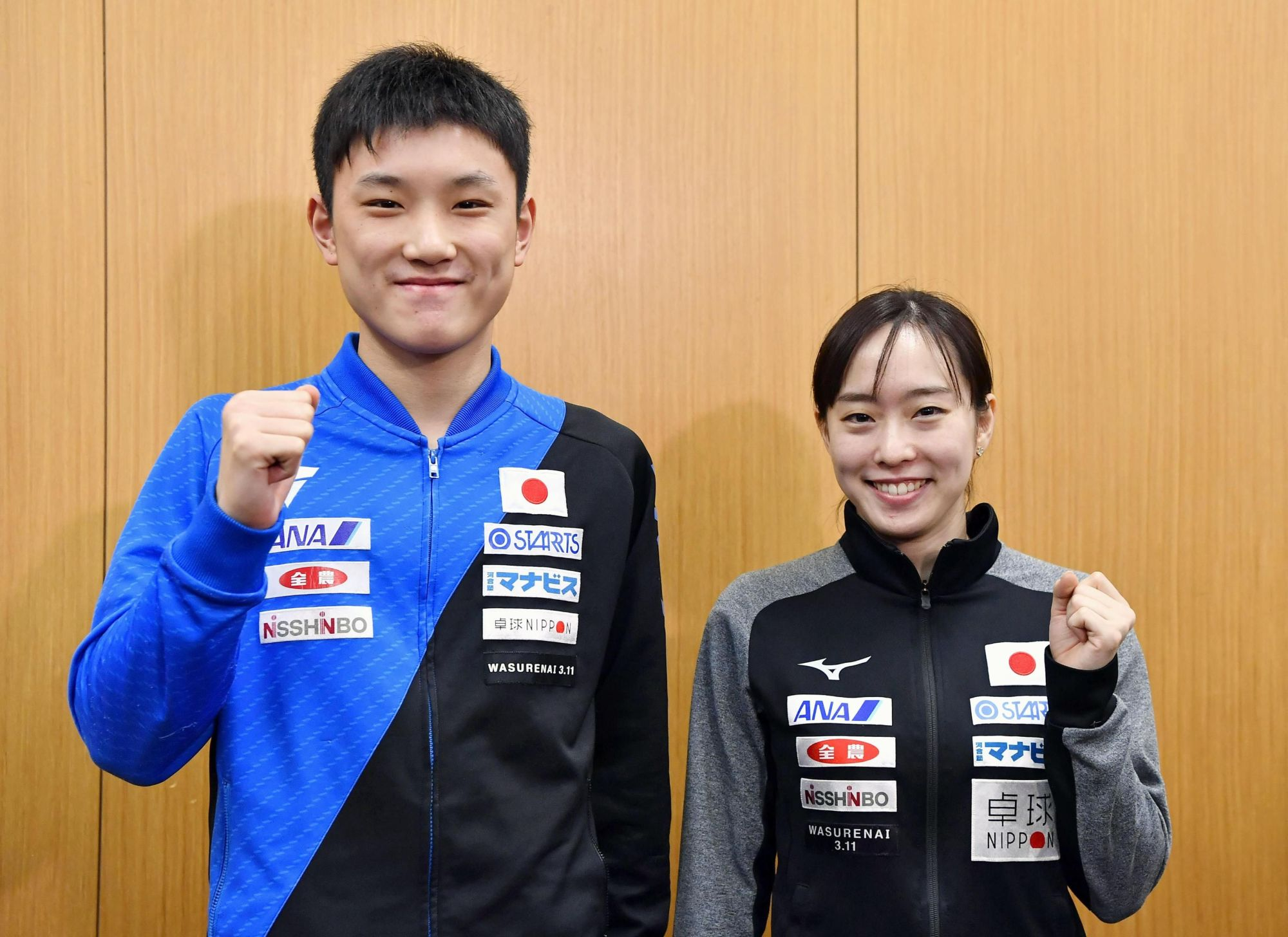 Tomokazu Harimoto (left) and Kasumi Ishikawa pose at a news conference announcing their selection to represent Japan in table tennis at the Tokyo Olympics on Monday. | KYODO
