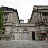 The Bank of Japan is studying issues related to creating digital currencies. | BLOOMBERG