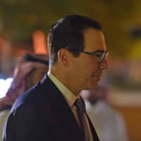U.S. Secretary of the Treasure Steven Mnuchin arrives for a welcome dinner at the Murabba Palace in Riyadh on Saturday during the G20 finance ministers and central bank governors meeting. | AFP-JIJI