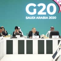 Finance chiefs from the Group of 20 major economies discuss the global economy and other issues in Riyadh on Saturday. The two-day meeting wrapped up Sunday. | KYODO