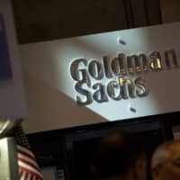 Goldman Sachs poised to enter Japan wealth management business