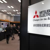 The cyberattack on Mitsubishi Electric Corp. began in March 2019 when hackers broke into a company server in China, it said. | BLOOMBERG
