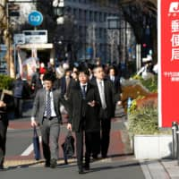 Government to get five more years to sell its shares in Japan Post and Tokyo Metro