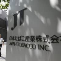 Japan Tobacco Inc. is allowing its domestic employees to work at home, in principle, to prevent them from catching the new coronavirus. | REUTERS