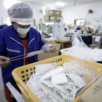 Online mask prices surge in Japan amid coronavirus scare