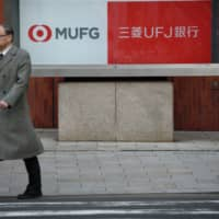 Union at MUFG Bank to scrap demand for uniform pay increase