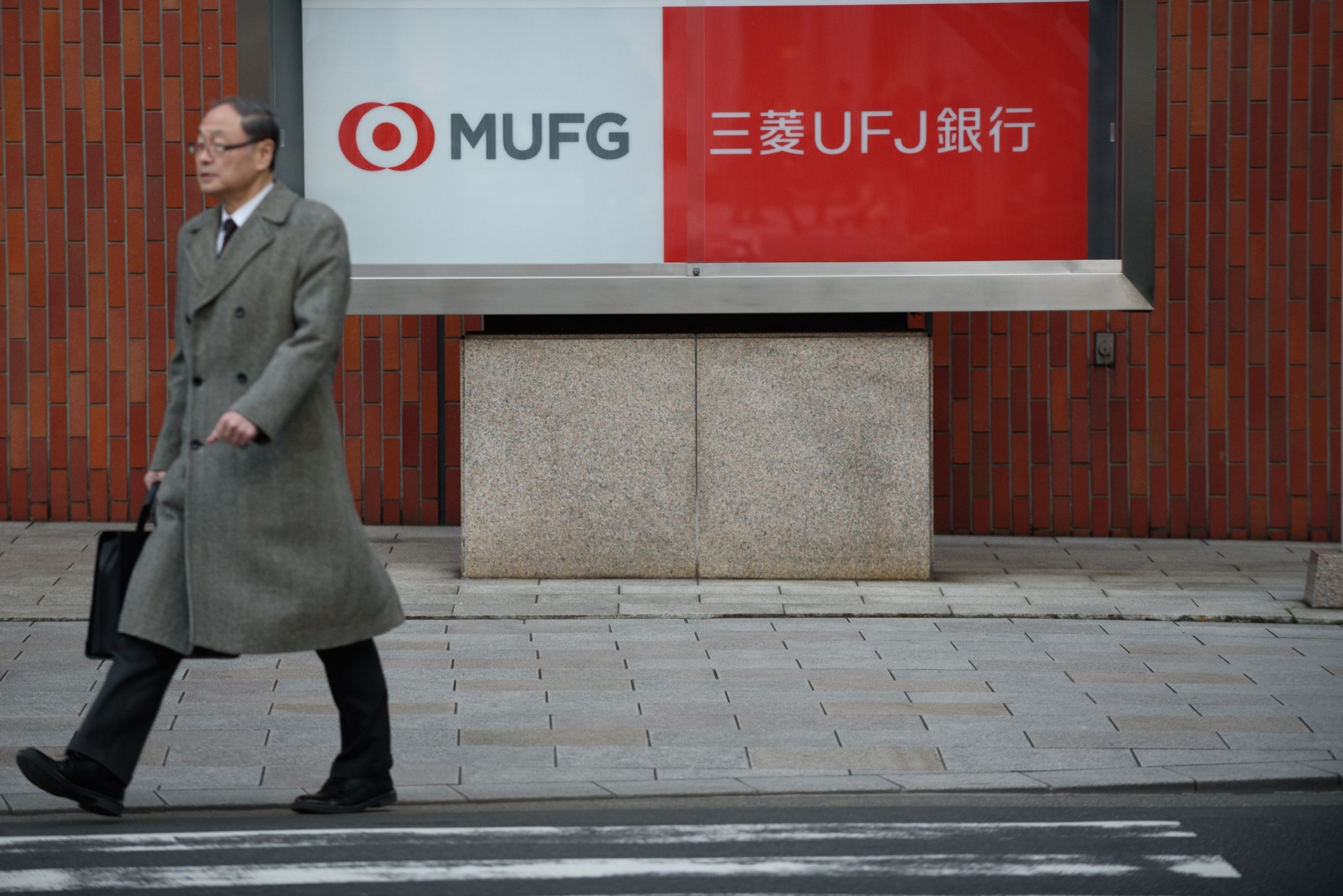The labor union at MUFG Bank plans to scrap its current system of seeking pay scale hikes at a uniform rate for all workers in this year's shuntō labor management talks. | BLOOMBERG