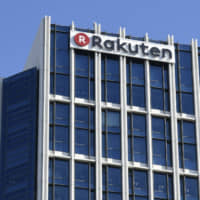 Japan's antitrust watchdog searches Rakuten office over its free shipping policy